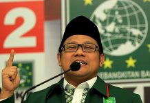 Ketum PKB Muhaimin Iskandar (Cak Imin)