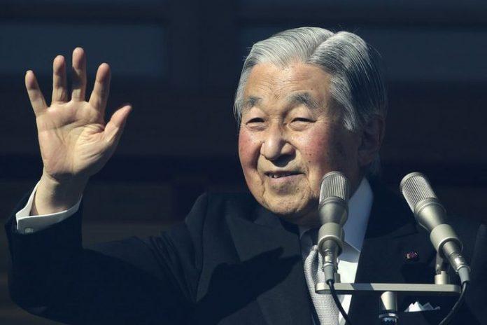 Kaisar Akihito.