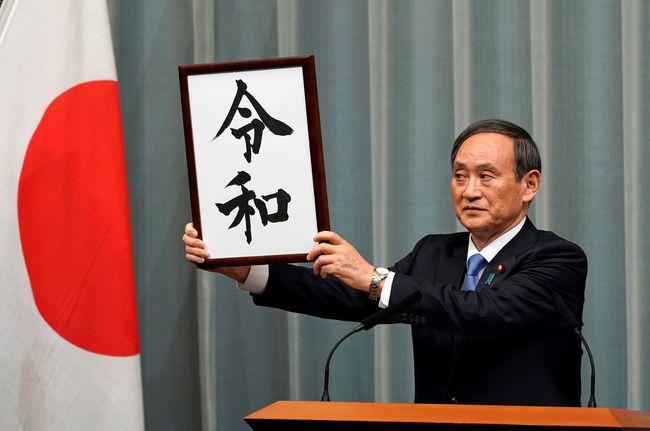 Kepala Sekretaris Kabinet Yoshihide Suga memperlihatkan nama era Jepang