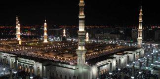Madinah Al-Munawwarah yang berarti 'kota bercahaya' adalah sebuah kota di daerah Hijaz sekaligus ibukota dari Provinsi Madinah di Arab Saudi.