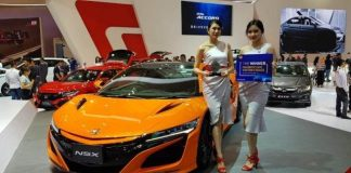 Honda NSX Raih Gelar The Most Favorite Special Exhibit Passenger Car di GIIAS 2019.