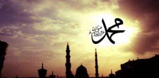 Nabi Muhammad SAW, Guru Paling Baik di Muka Bumi.