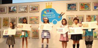 Bocah Asal Surabaya Juara Dunia Lomba Gambar di Jepang.