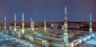Masjid Al-Haram, Makkah, Arab Saudi.