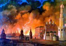 Ilustrasi Pembakaran Kota Moskow.