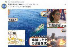 Menteri Susi Kepo Jadi Pemberitaan Media di Jepang.