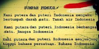 Fakta Tentang Sejarah Sumpah Pemuda yang Jarang Diketahui.