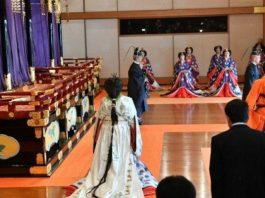 Ritual Dewi Matahari Amaterasu Kaisar Jepang.