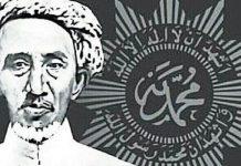 Sejarah Berdirinya Muhammadiyah.