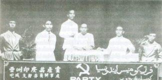 Sejarah Berdirinya PKI.