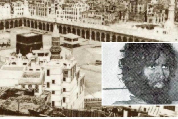 Insiden Sabotase Masjidil Haram.