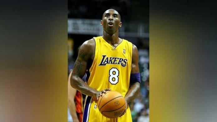 Legenda basket NBA,Kobe Bryant.