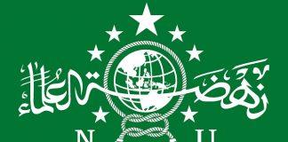 Logo Resmi Nahdlatul Ulama.