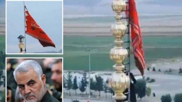 Iran Kibarkan Bendera Merah, Pertanda Simbol Balas Dendam.