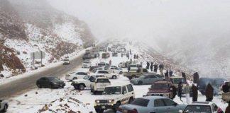 Viral, Arab Saudi Turun Salju.