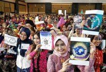 Ribuan Wanita Berkebaya di Sleman Pecahkan Rekor Dunia.