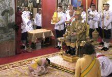 Raja Maha Vajiralongkorn.