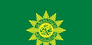 Logo Resmi Muhammadiyah.