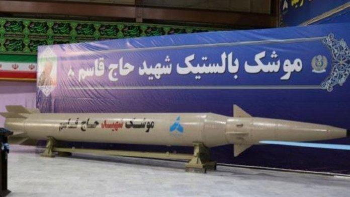 Rudal Baru Iran Diberi Nama Soleimani.