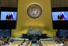 Sidang Majelis Umum PBB.