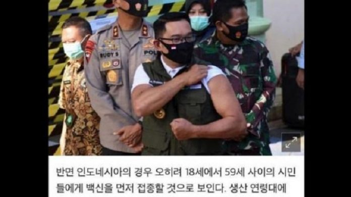 Ridwan Kamil Diberitakan Media Korea, Minta Bantu Terjemahkan Fans Drakor.